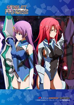 18122902-cirpri_anime-OP.jpg