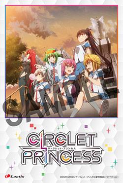 18122904-cirpri_anime-ED.jpg