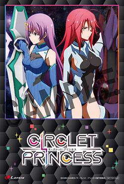 18122904-cirpri_anime-OP.jpg