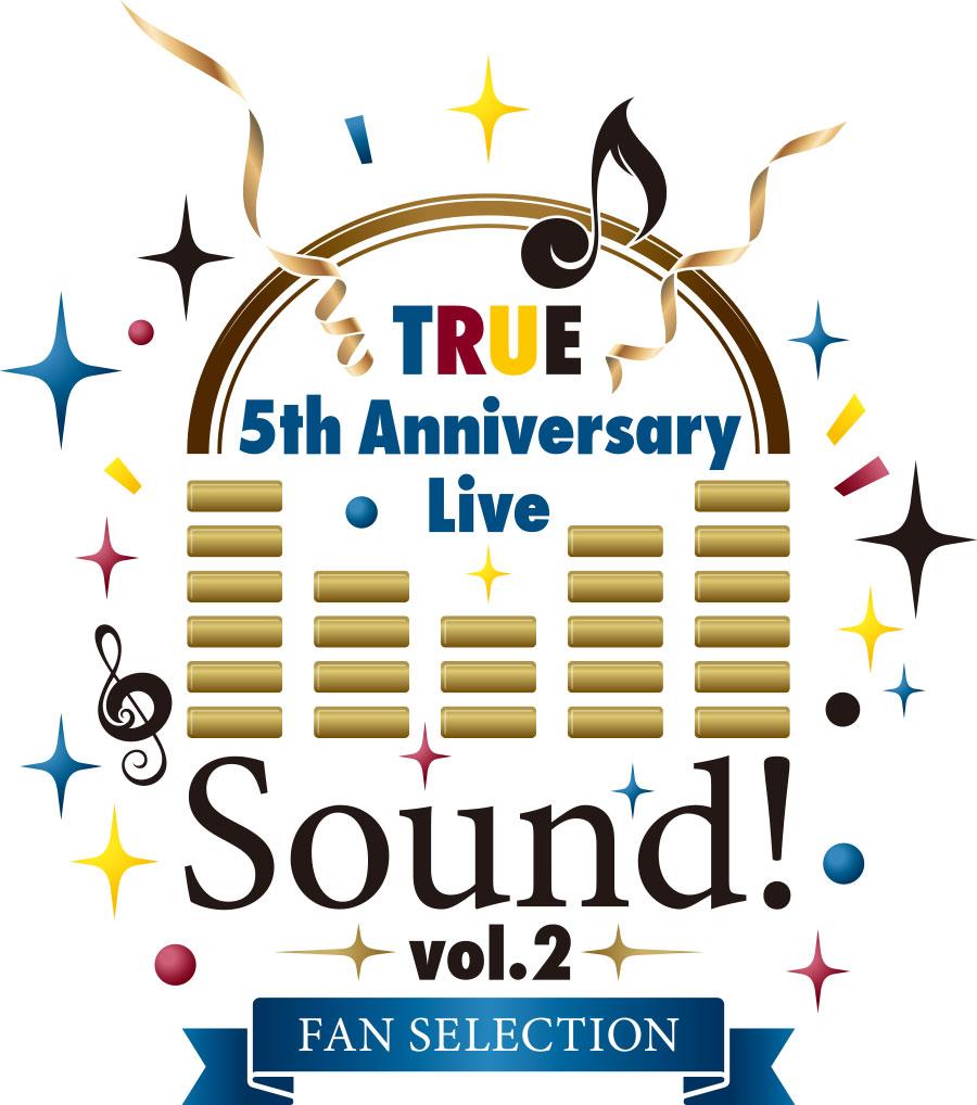 190210_true_logo.jpg