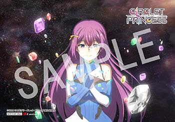 19041301-cirpri_anime.jpg