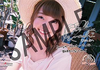 19071401-ohashi.jpg
