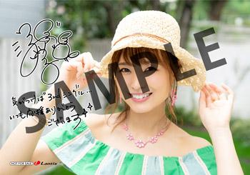 190812_mai_animate.jpg