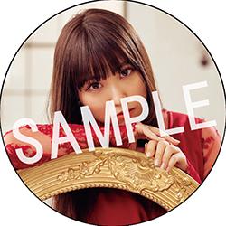 1911140302-suzukiaina.jpg