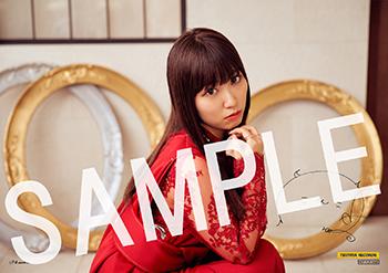 19111405-suzukiaina.jpg