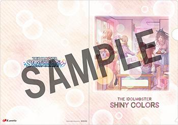 19120901-SHINYCOLORS.jpg