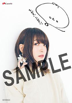 20011604-ueda.jpg