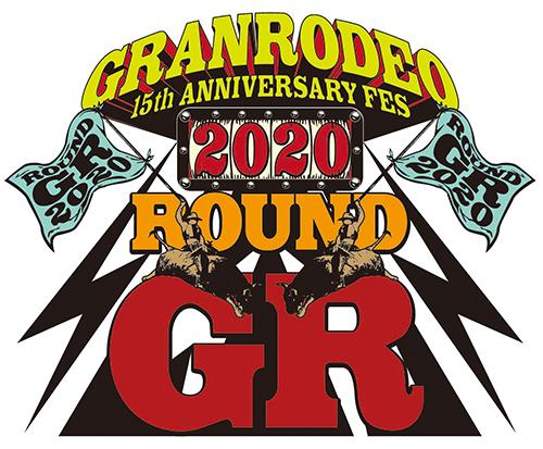 200210-round_gr_2020_rogo.jpg