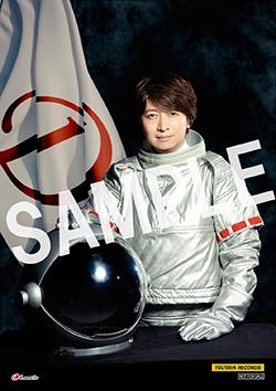 20021203-onodaisuke.jpg
