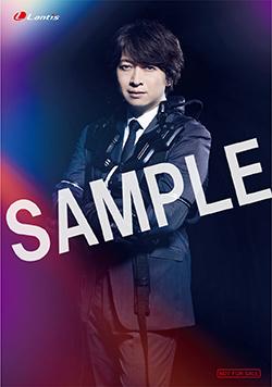 20021205-onodaisuke.jpg