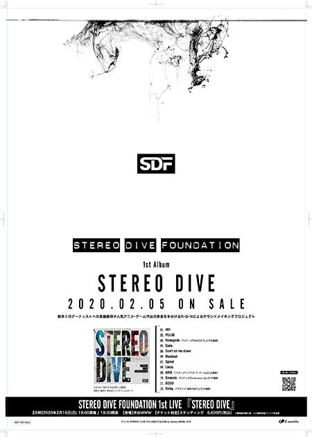 200214-SDF_B2.jpg