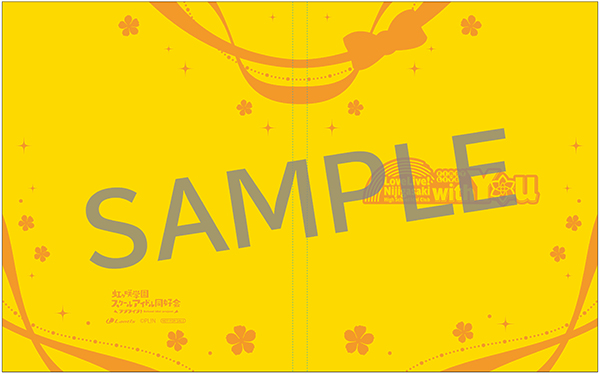 2002240101-nijigasaki.jpg