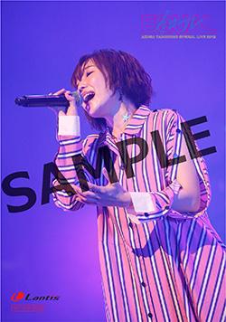 20030406-TADOKORO.jpg