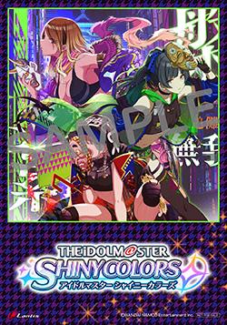 20072104-shinycolors.jpg