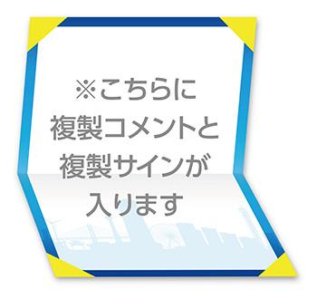 20080102-GreetingCard.jpg