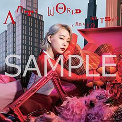 20091101-takatsuki.jpg