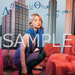 20091102-takatsuki.jpg