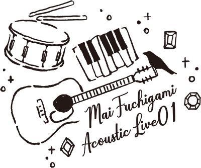 200919-fm_acoustic_logo.jpg