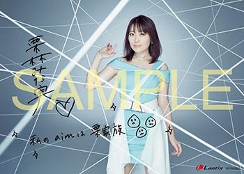 20092806-minami.jpg