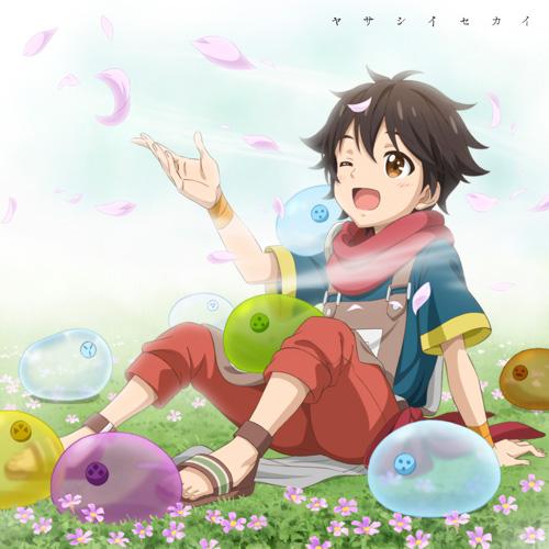 201005_yasashiisekai_anime_JK.jpg
