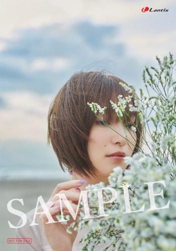 201009_ueda_amazon.jpg