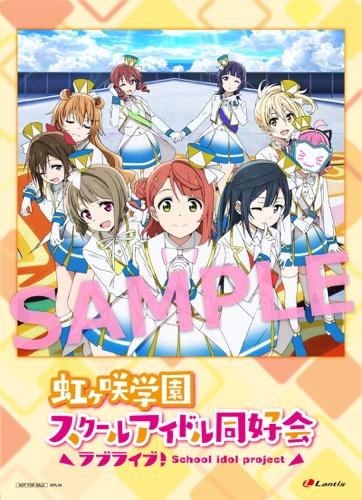 201010_niji_a-on.jpg