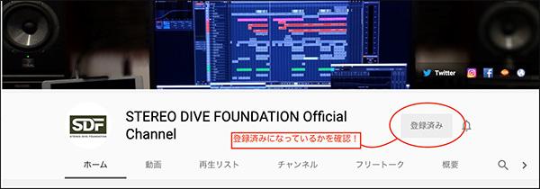 20101201-SDF.jpg