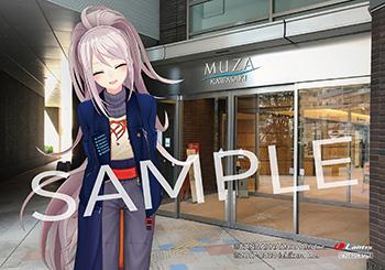 201017-Animate-Kawasaki.jpg