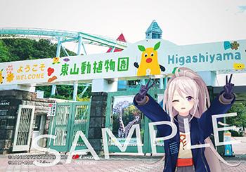 201017-Animate-Nagoya.jpg