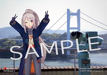 201017-Animate-Okayama.jpg