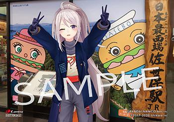 201017-Animate-Sasebo.jpg