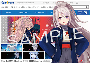 201017-Animate_Tsuhan.jpg