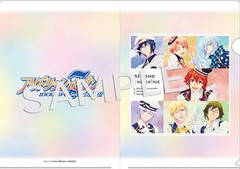 20111502-idolish7.jpg