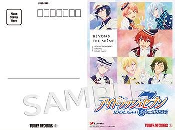 20111503-idolish7.jpg
