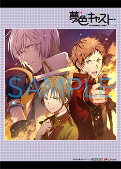 20121101-yumecast.jpg