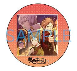 20121102-yumecast.jpg