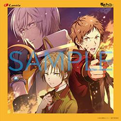 20121105-yumecast.jpg