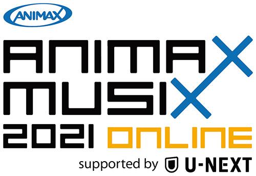 201218-MUSIX-2021-logo_fix.jpg