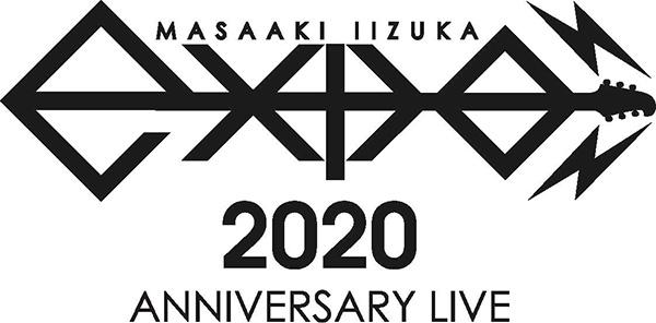 201222-e-expo_logo.jpg