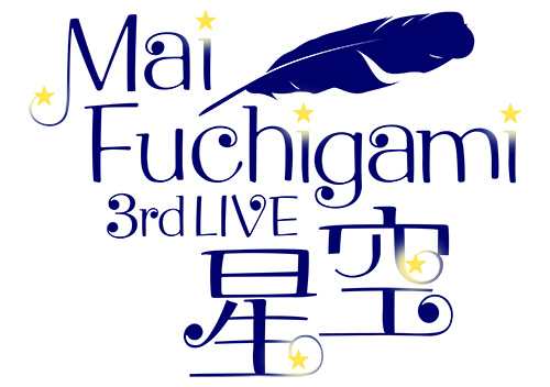 201224-FUCHIGAMI_TOUR_logo_FIN.jpg