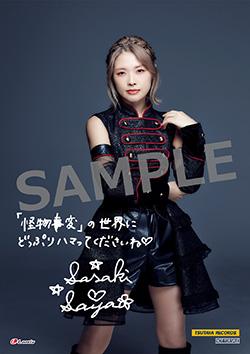 20122802-sasaki.jpg