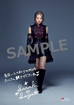 20122803-sasaki.jpg