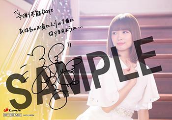 2020011404-fuchigamimai.jpg