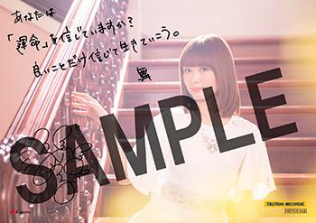 2020011405-fuchigamimai.jpg