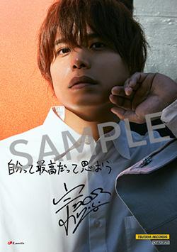 21011105-nakamura.jpg