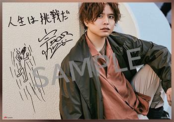 21011108-nakamura.jpg
