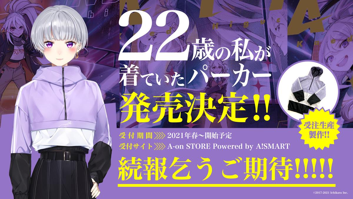 210219_higuchi.jpg