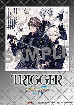 21060404-TRIGGER.jpg