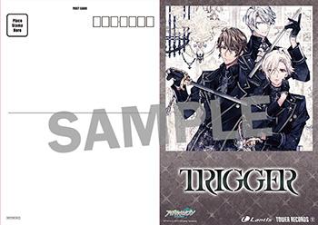 21060405-TRIGGER.jpg
