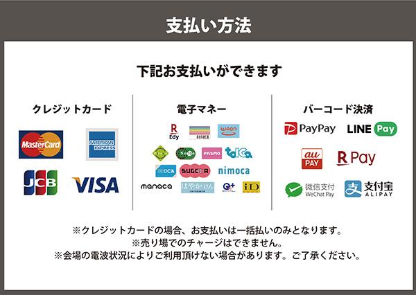 210719-cash.jpg
